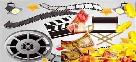 电影怎么赚钱----当踏上改革开放春风之路