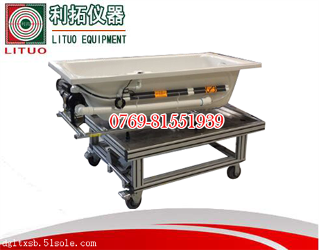 LT-WY25浴缸试验台