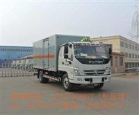 福田带卧铺5吨爆破器材运输车
