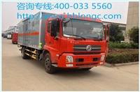 东风天锦6米1爆破器材运输车(9吨)