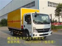 东风爆破器材运输车厢长4米