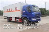 东风柳汽乘龙6米6爆破器材运输车