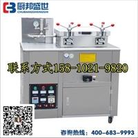 全电做蒸香鸭的机器|高压炸鸡炸鸭的设备|电热炸香酥鸭的机器