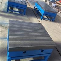 铸铁划线平板平台价格 永安机械