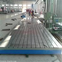 t型槽铸铁平台平板/河北泊头生产