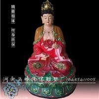 批发道教神像 女娲老母像 南海老母 观音老母佛像雕塑厂家