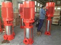 GDL型立式多级管道泵生活稳压泵/锅炉高压泵/消防泵