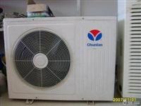 欢迎光临上海春兰空调售后维修服务中心