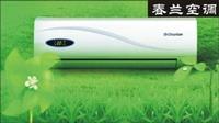 上海宝山区春兰空调售后维修电话