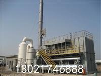 如何选择vocs废气处理设备