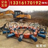 廣州樁基破樁頭 鉆孔灌注樁 破樁頭 截樁機 液壓截樁機