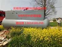 昆山HR-MBR-48MBR污水处理设备污水提升泵设备厂家直销价格实惠