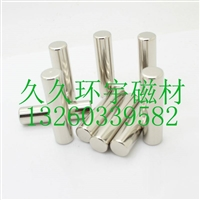 鹰手营子矿钕铁硼强磁钢、承德钕铁硼强磁钢