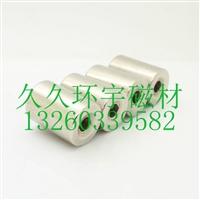 邓州钕铁硼强磁钢