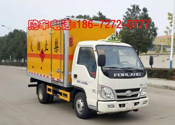 1吨左右福田小卡之星易燃气体厢式车柴油发动机上蓝牌