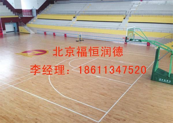 篮球馆各种档次实木运动地板价格