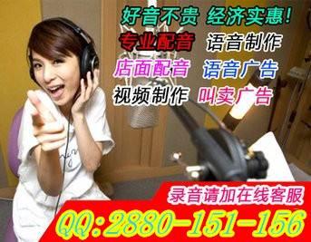 黑苦荞茶语音广告录音叫卖录音