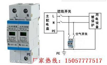 EC-80/2P-ST 440V 三相浪涌保护器接线图
