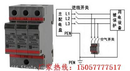 KDY-20/320/3P 1 施耐德漏电保护装置