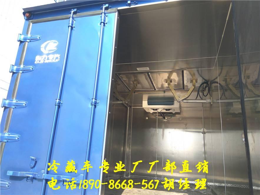 一汽凌源4米冷链运输车 医药运输车价格