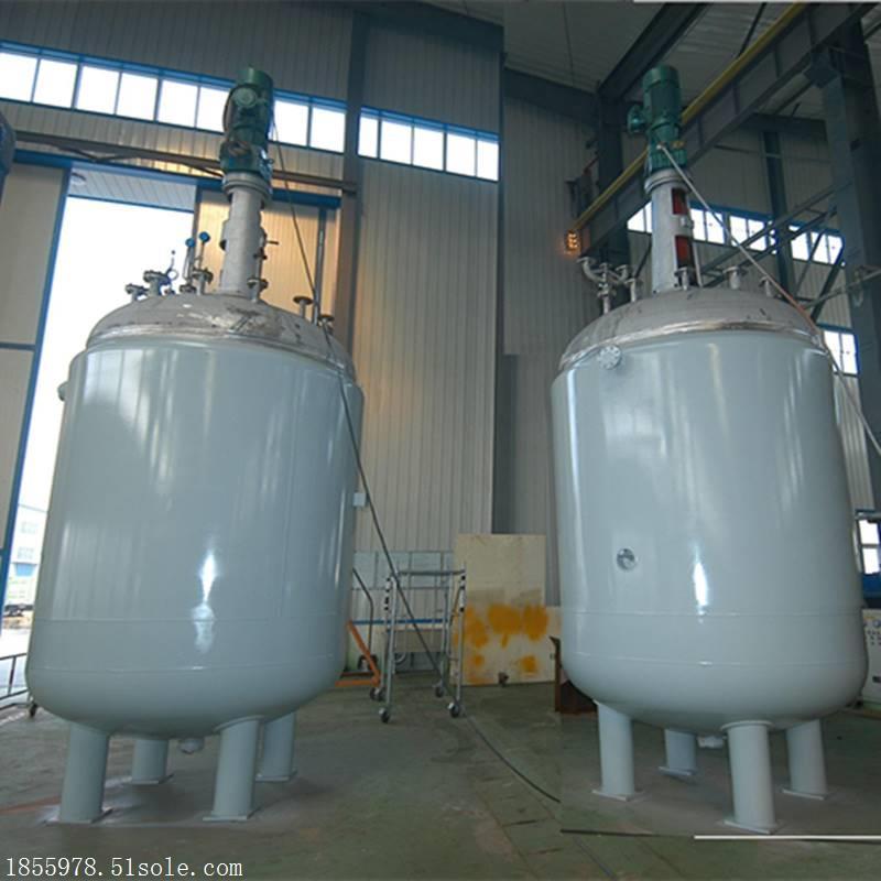 供应正品高压反应釜 电加热高压釜清洁生产