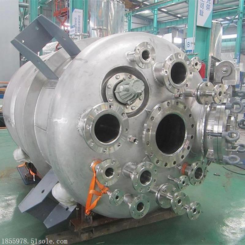 低价供应高压反应釜 磁力搅拌反应釜 山东龙兴集团
