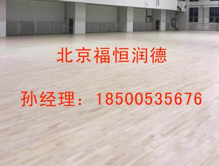 体育馆木地板油漆维护