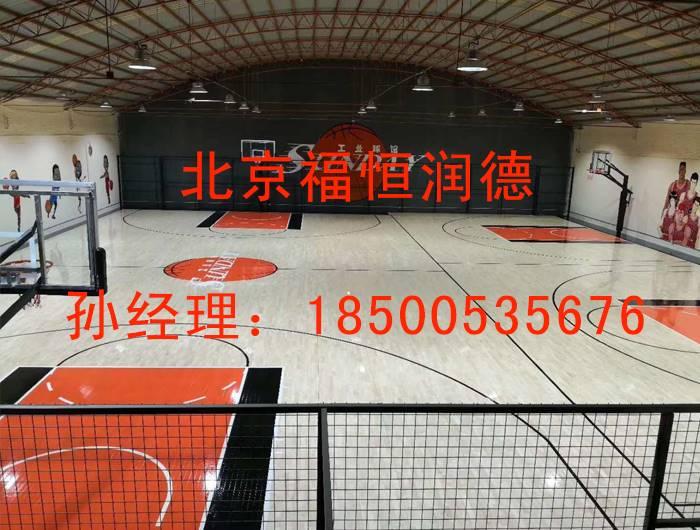 篮球场木地板的常见问题以及原因
