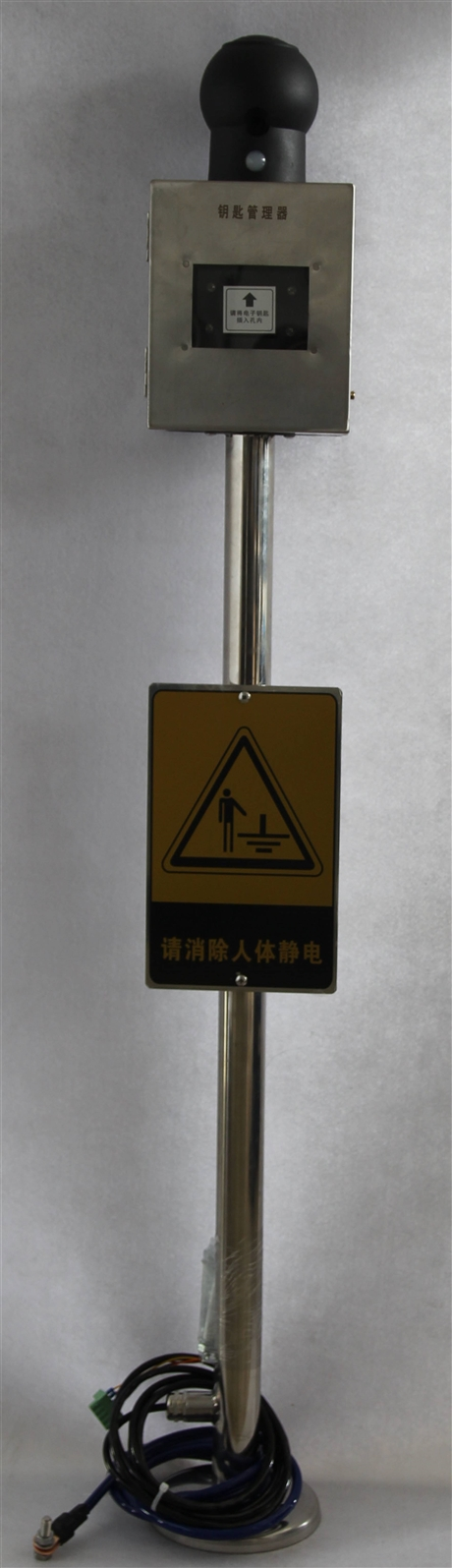 油库发油系统智能钥匙管理器