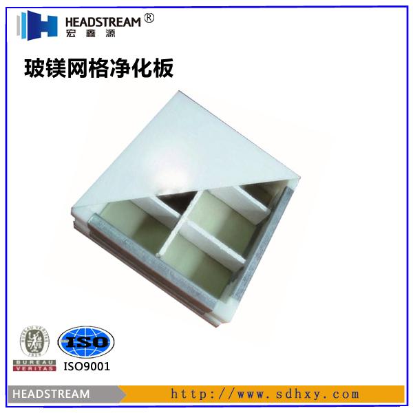 玻镁岩棉彩钢板多少钱一平