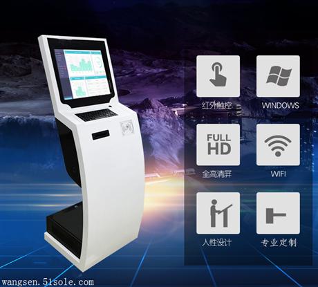 AZX-2M型中医体质辨识系统