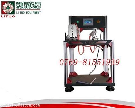 LT-JC03单点锁闭器疲劳试验机