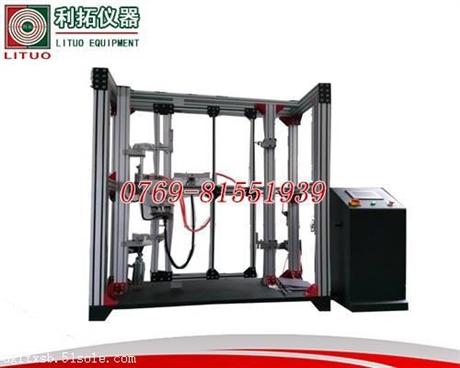 LT-JC05传动锁闭器疲劳试验机