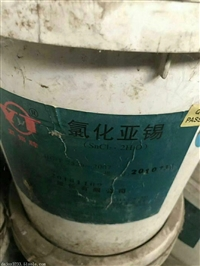 惠州市哪里回收煙酰胺 廠家回收薄荷腦 冰片 牛磺酸 維生素 價格