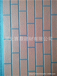外墙装饰保温一体板 金属雕花板