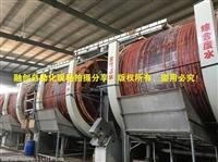 制革厂蒸汽流量计品牌厦门融创是福建省蒸汽流量计一哥
