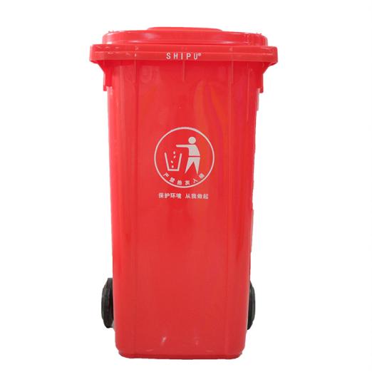 厂家批发240L环卫挂车垃圾桶