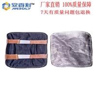 铝箔耐高温护手