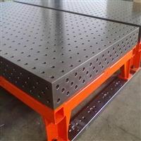 三维柔性焊接平台厂家定做异形板