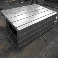 铸铁T型槽方箱工作台 铸铁T型槽方箱 铸铁方箱工作台
