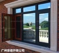 海珠晓港湾 东晓南路 维修门窗 安装玻璃门 维修地弹簧