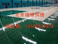 篮球场木地板安装的工序复杂