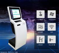 中医体质辨识系统自助查询式