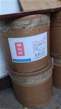 邳州市回收氫氧化鋰 跨省回收碳酸鋰 碘化鋰 氟化鋰 氫氧化鋰 價
