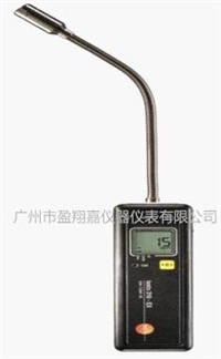 testo316-EX气体检漏仪