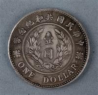 开国纪念币鉴定活动哪里有