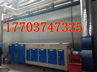 生产定制地毯厂涂胶机异味净化装置、毛毯厂印染废气处理设备