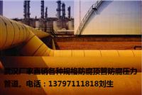 武漢廠家專業生產直銷Q345的36-52米碼頭樁鋼管樁質量好價格低