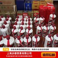 上海回收茅台酒 茅台?#33529;?#25910;价格