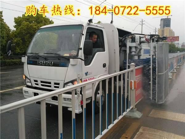 三明高速公路护栏清洗车货到付款